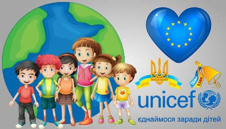 Вчимося жити разом - Проекти - Каталог статей - Охріменко Олена ...